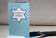 mitzvah-star-single-letterpress-folded-card